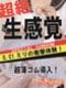 0.01ミリの衝撃体験!!ゴムフェラ専用!!超薄スキン導入!!