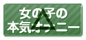 オールヌード(お触り☓)